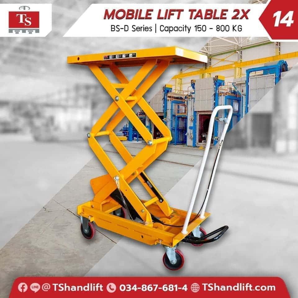 โต๊ะยกสูง 2X